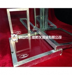 Composite insulated fireproof glass