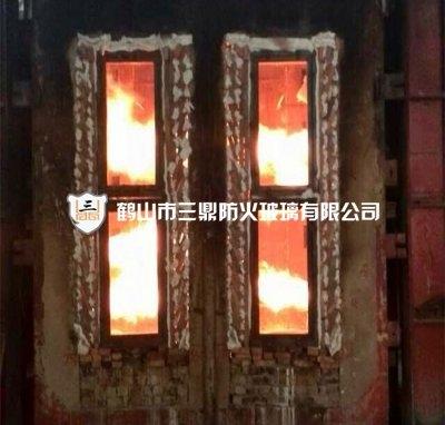 Fireproof glass 12