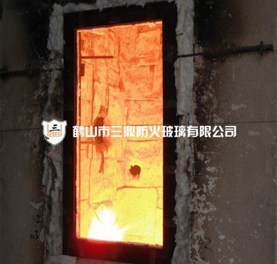Fire-proof glass 11