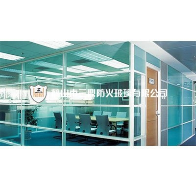 Fireproof glass partition wall