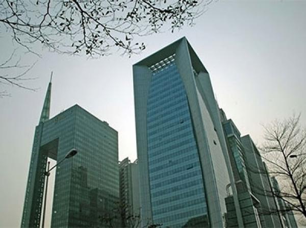 广州农村银行
